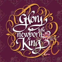 Glory to the newborn King 2 color sample
