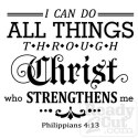I can do all things through Christ who strengthens me. Philippians 4:13 Gothic letter style. Files to purchase and download