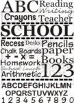 School Daze - Subway Word Art